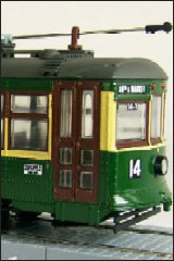 Traction/Trolley Generic